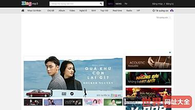越南音乐门户网
