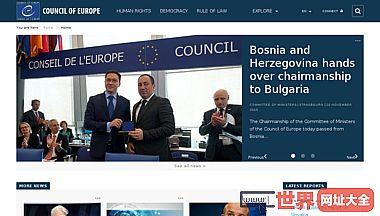 欧洲理事会