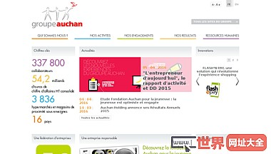 欧尚集团(Auchan Holding)