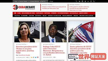 Cubadebate, Contra el Terrorismo Mediático