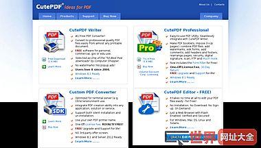 CutePDF -转换为PDF的免费免费的PDF工具节省