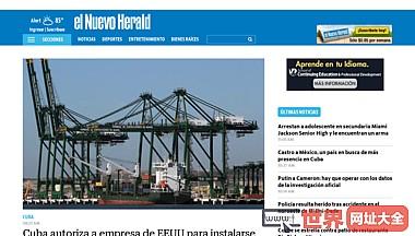 deportes, clima y más información elNuevoHerald.com y