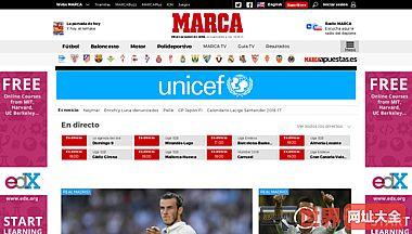 西班牙马卡报官方网站