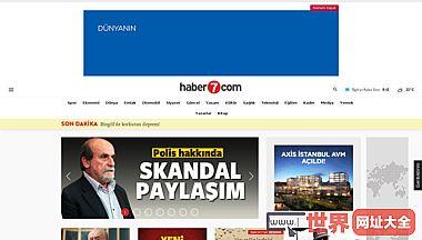 土耳其第七新闻频道网