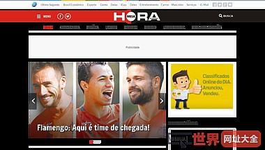 巴西MeiaHora日报网