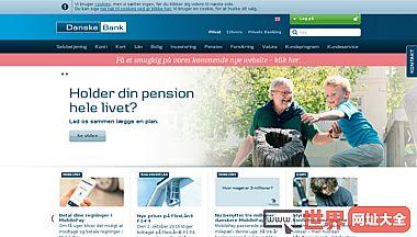 丹麦的私人银行