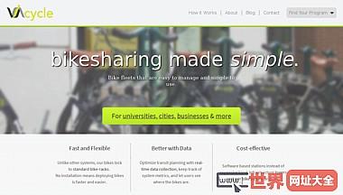 自行车租赁服务平台