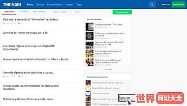 塔林加社交网络平台