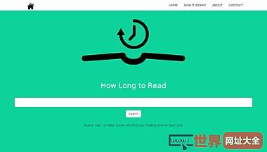 书籍读完时间预测网