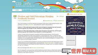 CSS3信息-所有你需要知道的关于CSS3
