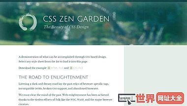CSS禅意花园:CSS设计之美