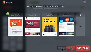 在线封面设计平台