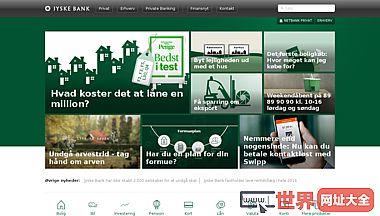 丹麦日德兰银行