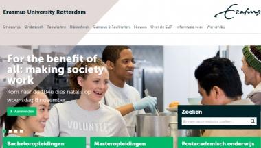荷兰鹿特丹大学