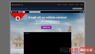 Aktuálně - Aktuálně.cz