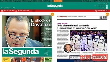 智利午报《第二报》官网