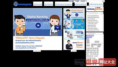 泰国盘谷银行官方网站