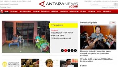 印度尼西亚安塔拉通讯社