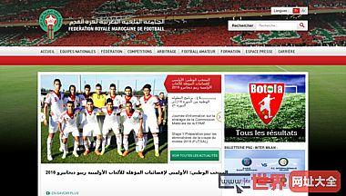 摩洛哥皇家足球联合会
