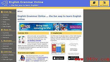 英语语法在线免费练习讲解
