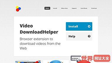 downloadhelper视频下载浏览器扩展
