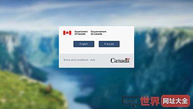 加拿大移民导航网