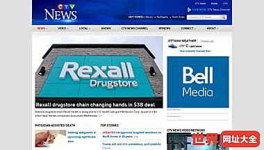 CTV新闻头条新闻-新闻-新闻标题