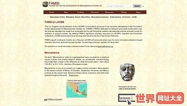 famsi -中美洲发展的基础