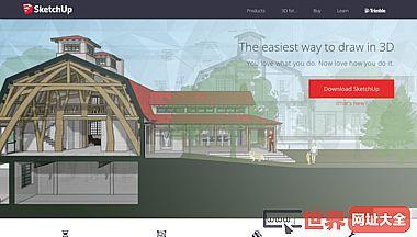 三维建筑设计软件开发官网