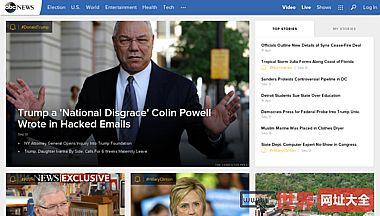 ABC新闻:新闻
