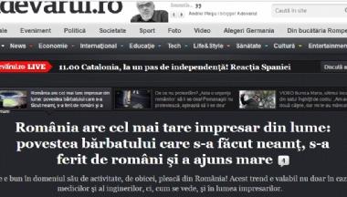 罗马尼亚真理报