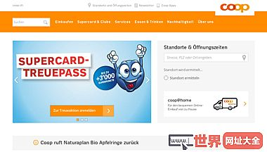 瑞士Coop零售集团官方网站