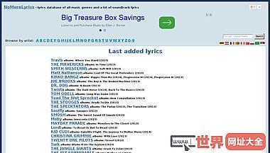 一个巨大的歌曲和配乐歌词存档