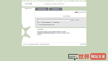 在线学术档案数据库