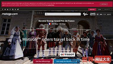 国际摩托车赛事官网