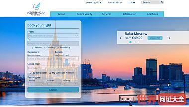 阿塞拜疆航空公司