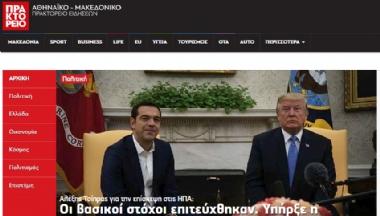 希腊雅典通讯社