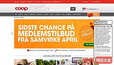 Kb mrkevarer og dagligvarer online