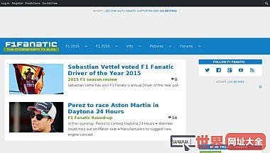 F1狂热的·独立博客和社区F1赛车运动