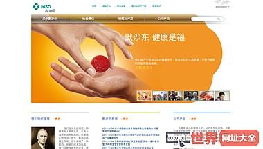 默沙东中国官方网站