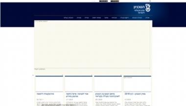 以色列理工学院