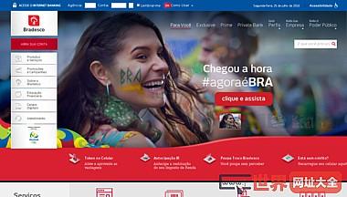 巴西布拉德斯科银行(BANCO BRADESCO)