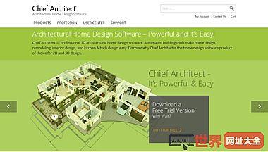 建筑设计师家庭设计软件