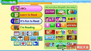 儿童语音教学网