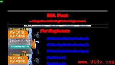 ESL快-一个巨大的免费在线英语学习资源