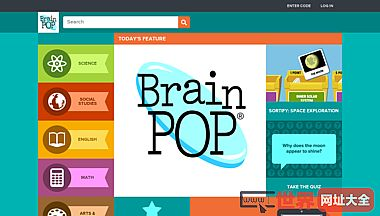在线动画教育资源网