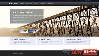autodwg软件官方网站