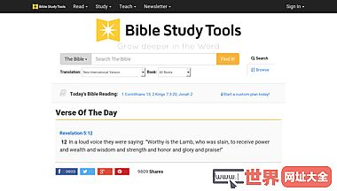阅读和研究圣经在线搜索找到经文