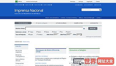 巴西国家通讯社网站