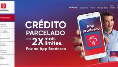 巴西布拉德斯科银行